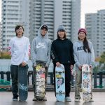 SKATE EXCHANGE RECAP AND PRESS RELEASE